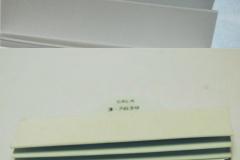 Wzorniki-zaluzje-plisowane-plisy-031