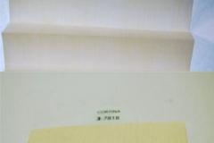 Wzorniki-zaluzje-plisowane-plisy-083