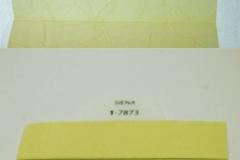 Wzorniki-zaluzje-plisowane-plisy-092